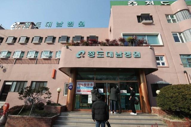 Phát hiện 'ổ dịch' virus Corona thứ hai tại bệnh viện Hàn Quốc