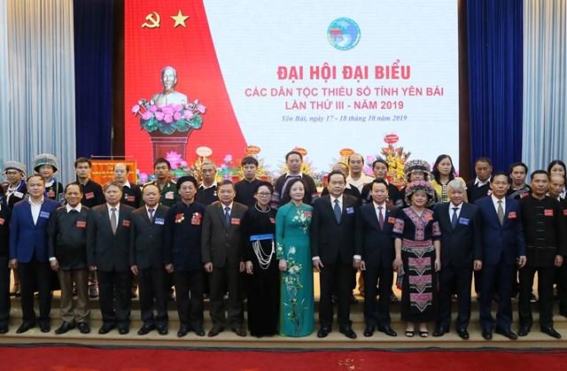 BẢN TIN MẶT TRẬN: Chủ tịch Trần Thanh Mẫn dự Đại hội đại biểu các dân tộc thiểu số tỉnh Yên Bái