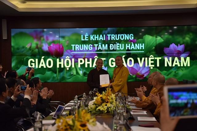 Khai trương Trung tâm điều hành điện tử Giáo hội Phật giáo Việt Nam - 1