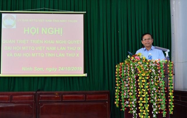 BẢN TIN MẶT TRẬN:  Ninh Thuận triển khai Nghị quyết Đại hội MTTQ Việt Nam