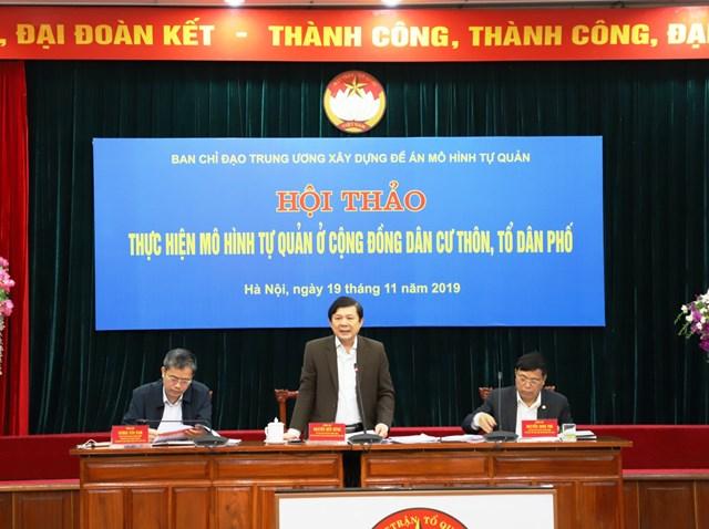 BẢN TIN MẶT TRẬN: Phó Chủ tịch Nguyễn Hữu Dũng dự hội thảo 'Thực hiện mô hình tự quản ở cộng đồng dân cư thôn, tổ dân phố'