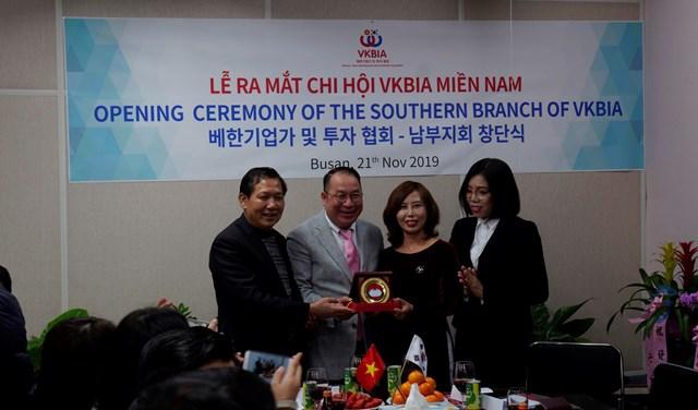 Ra mắt Chi hội VKBIA, miền Nam Hàn Quốc - 1