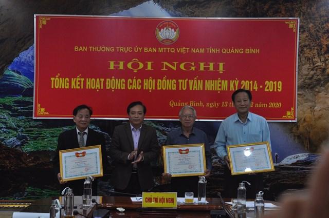 Quảng Bình: Tiếp thu và phản hồi ý kiến của các hội đồng tư vấn