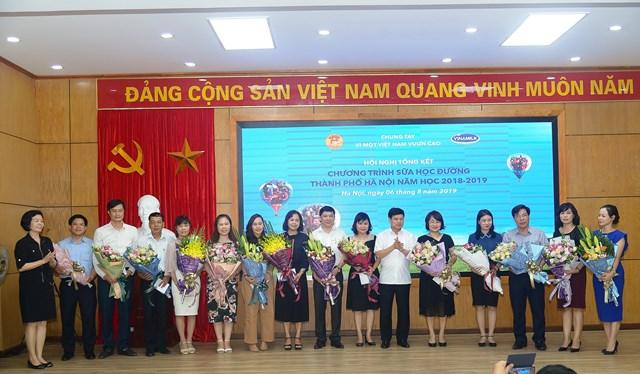 Hà Nội: Hơn 1 triệu trẻ mẫu giáo và học sinh tiểu học tham gia chương trình Sữa học đường - 4