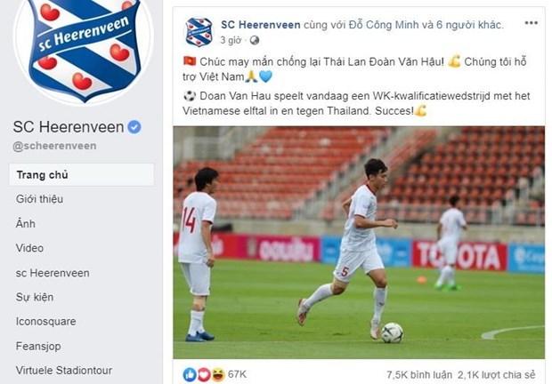 CLB Heerenveen chúc Đoàn Văn Hậu may mắn khi đối đầu Thái Lan - 1