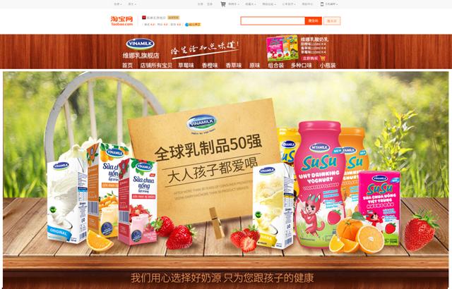 Sữa chua Vinamilk đã có mặt tại siêu thị thông minh Hema của Alibaba tại Trung Quốc - 6