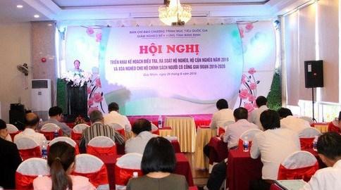 Bình Định: Triển khai kế hoạch rà soát hộ nghèo năm 2019