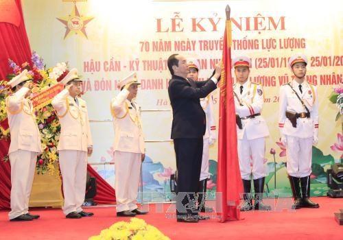 Lực lượng Hậu cần - Kỹ thuật CAND đón nhận danh hiệu Anh hùng - 1