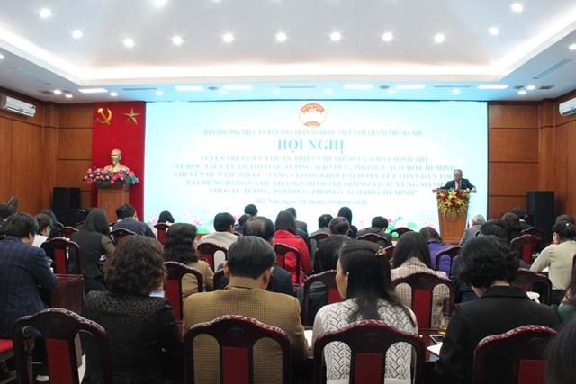 Hà Nội: Quán triệt Chỉ thị 05-CT/TW của Bộ Chính trị
