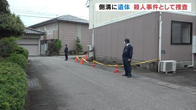 Phát hiện thi thể thực tập sinh Việt nghi bị sát hại tại Nhật Bản