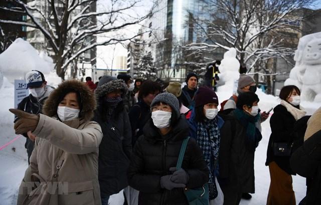 Nhật Bản ban hành hướng dẫn cho những người nghi nhiễm Covid-19