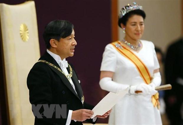 Mỹ, Anh, Trung cử đại diện dự lễ đăng quang của Nhật hoàng Naruhito