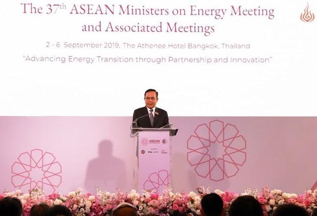 Khai mạc Hội nghị Bộ trưởng Năng lượng ASEAN lần thứ 37 - 1