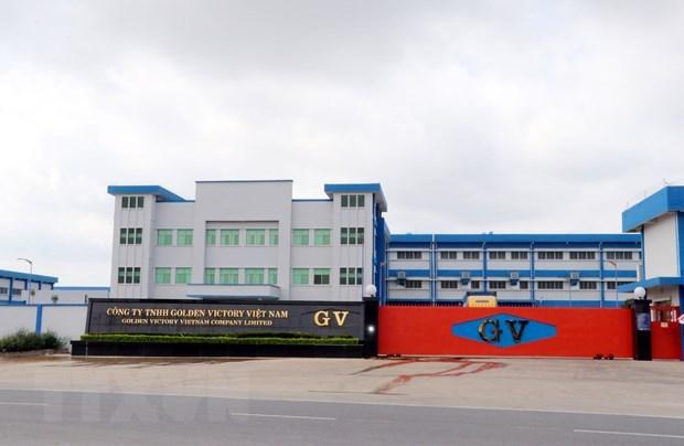 Nam Định: Công nhân Công ty Golden Victory Việt Nam lại bị ngộ độc