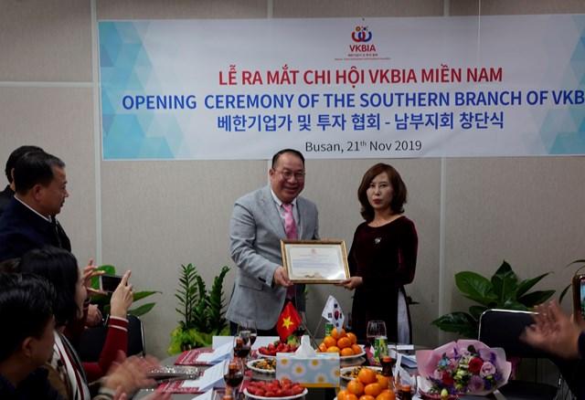 Ra mắt Chi hội VKBIA, miền Nam Hàn Quốc - 2