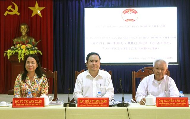 Chủ tịch Trần Thanh Mẫn: Cán bộ luôn phải đau đáu 'làm gì để dân có lợi?'