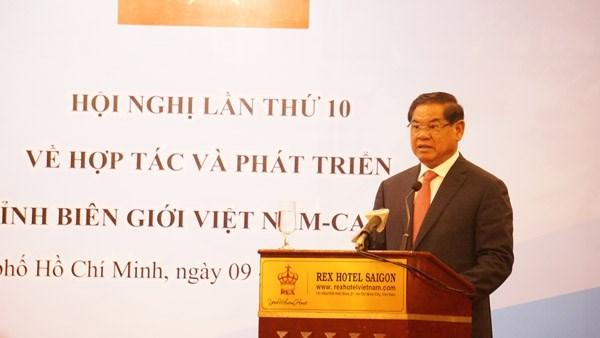 Tăng cường hợp tác và phát triển các tỉnh biên giới Việt Nam - Campuchia - 1