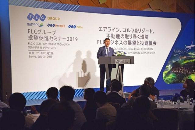 Tập đoàn FLC giới thiệu hệ sinh thái sản phẩm cao cấp tới các nhà đầu tư hàng đầu Nhật Bản - 2