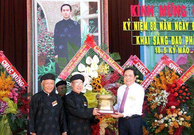 Phật giáo Hoà Hảo chung tay, góp sức xây dựng đất nước giàu mạnh - 2