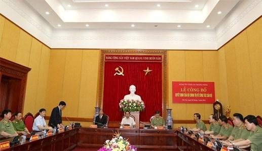 Thượng tướng Tô Lâm giữ chức Bí thư Đảng ủy Công an TW - 1
