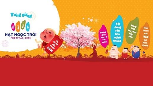 Lễ hội 'Hạt ngọc trời' lần đầu tiên tại Asia Park Đà Nẵng - 11