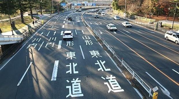 Nhật Bản sửa luật giao thông cho phép xe tự lái vận hành từ năm 2020