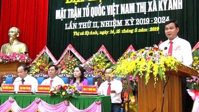 Hà Tĩnh: Hoàn thành đại hội MTTQ thị xã Kỳ Anh - 1