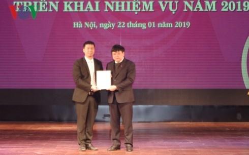 Ông Ngô Minh Hiển giữ chứcPhó Tổng giám đốc Đài Tiếng nói Việt Nam