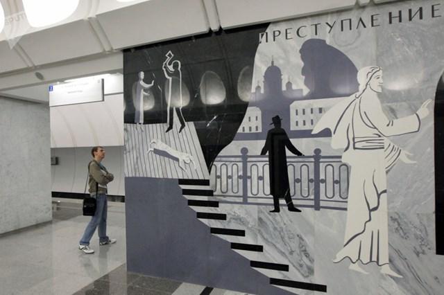 [ẢNH] Kỷ niệm 84 năm 'Moscow Metro': Chuyến tàu vượt 'thời gian' đẹp nhất thế giới - 8