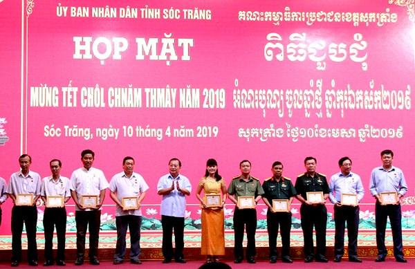 Sóc Trăng: 15 cá nhân được trao Kỷ niệm chương 'Vì sự nghiệp Phát triển các Dân tộc'