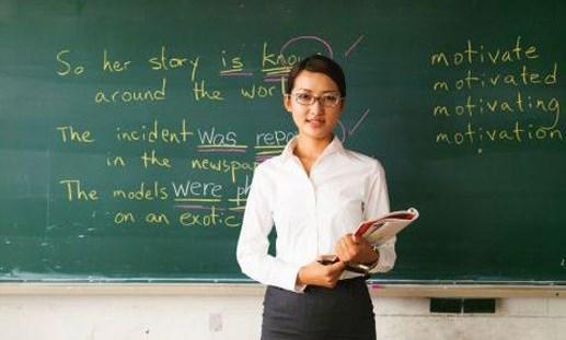 TP HCM: Qui định tuyển dụng giáo viên tiếng Anh tiểu học