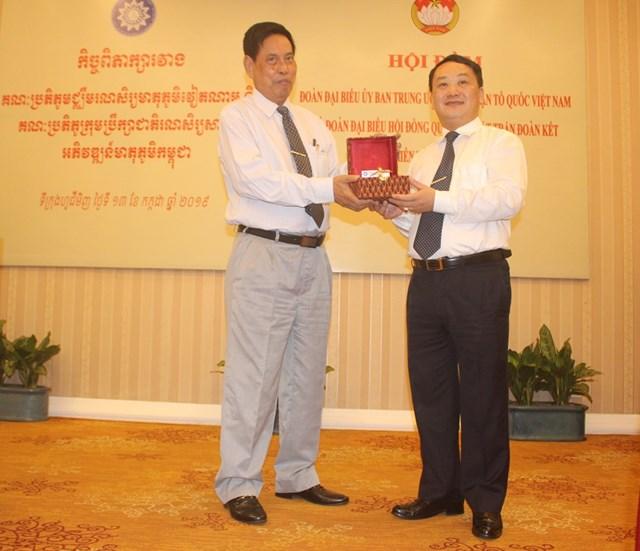 Tô thắm tình hữu nghị Việt Nam - Campuchia - 4