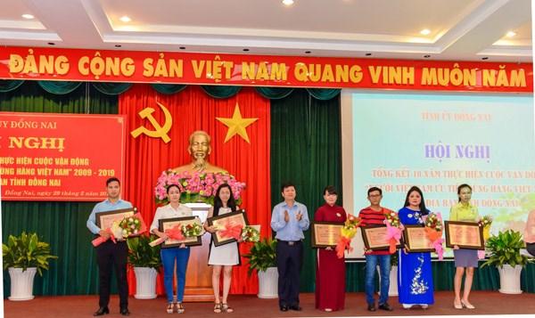 Thực hiện tốt Cuộc vận động 'Người Việt Nam ưu tiên dùng hàng Việt Nam', Vedan nhận Bằng khen