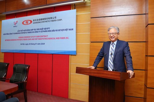 Lễ ký hợp đồng hợp tác sản xuất sợi giữa VNPOLY VÀ SSFC (Đài Loan) - 1