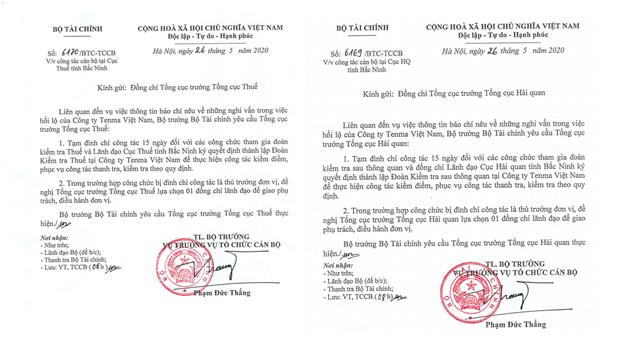 Tạm đình chỉ công tác Cục trưởng Cục Hải quan tỉnh Bắc Ninh