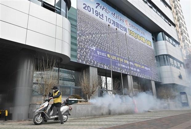 Hàn Quốc khám xét các trụ sở của giáo phái Tân Thiên Địa