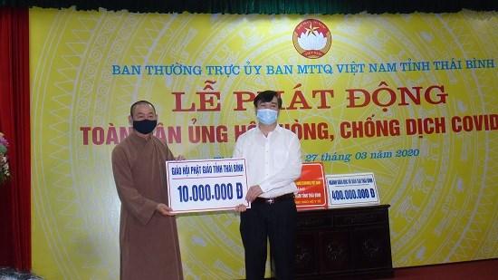 Một trong những kết quả nổi bật của công tác Mặt trận ở tỉnh Thái Bình trong 6 tháng đầu năm là tuyên truyền, vận động ủng hộ công tác phòng chống dịch Covid-19.