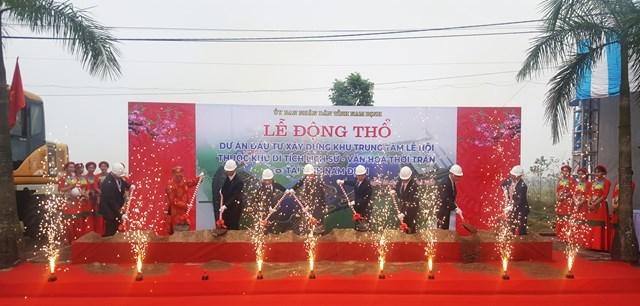 Khởi công đầu năm 2019, hiện tỉnh Nam Định đang làm thủ tục xin kéo dài thời gian hoàn thành dự án xây dựng Khu Trung tâm lễ hội thuộc Khu di tích lịch sử-văn hóa thời Trần thêm 4 năm.
