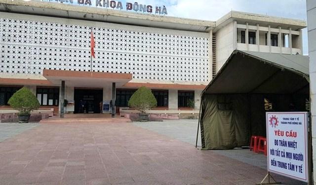 Trung tâm Y tế Đông Hà, nơi đang cách ly Phó Chủ tịch phường và vợ là BN 905. Ảnh H. Thành.