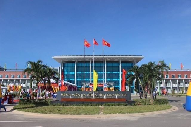 Tỉnh Quảng Trị đã quyết định dỡ bỏ phong tỏa khu vực tầng 6, tòa nhà G, Bệnh viện Đa khoa tỉnh này. Ảnh bệnh viện.