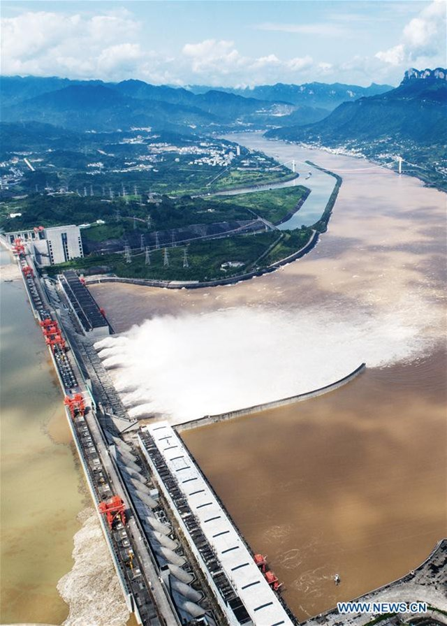 Đây là đập thủy điện lớn nhất thế giới (xét về công suất lắp đặt).