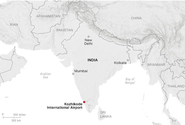 Vị trí sân bay quốc tế Kozhikode.