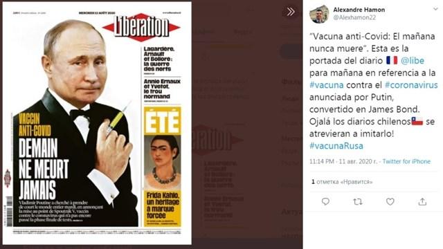 Hình ảnh Tổng thống Nga Putin trên trang nhất tờ Liberation của Pháp. Nguồn: RT.