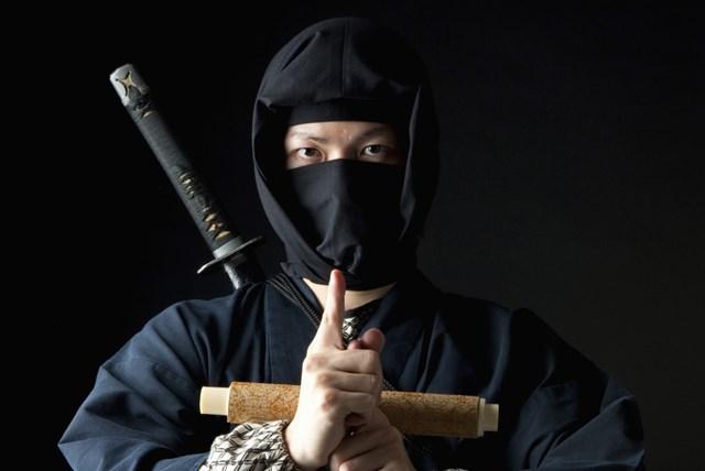 Sự bí ẩn đã làm nên danh giá cho các Ninja.
