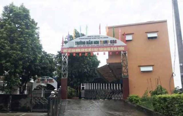 Trường mầm non Trumpkids (Ảnh: Văn Chuyên).
