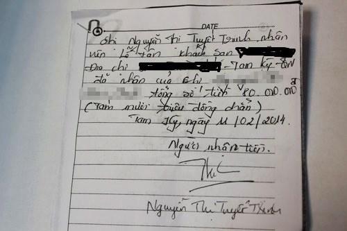 Một trong các giấy mượn tiền mà Trinh ký nhận trước đây.
