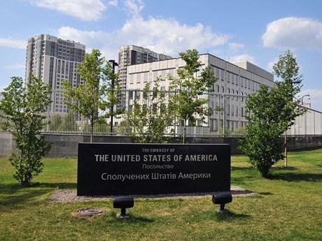 Đại sứ quán Mỹ tại Kiev, Ukraine. (Nguồn: Shutterstock).