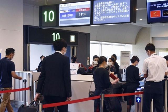 Nhật Bản và Trung Quốc thảo luận nới lỏng hạn chế nhập cảnh - Ảnh 1